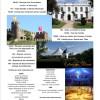 Programa oficial da Visita da Confraria dos Enchidos a Santiago do Cacém